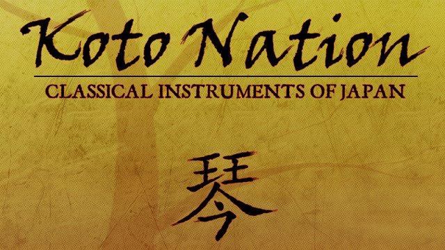 Koto Nation
